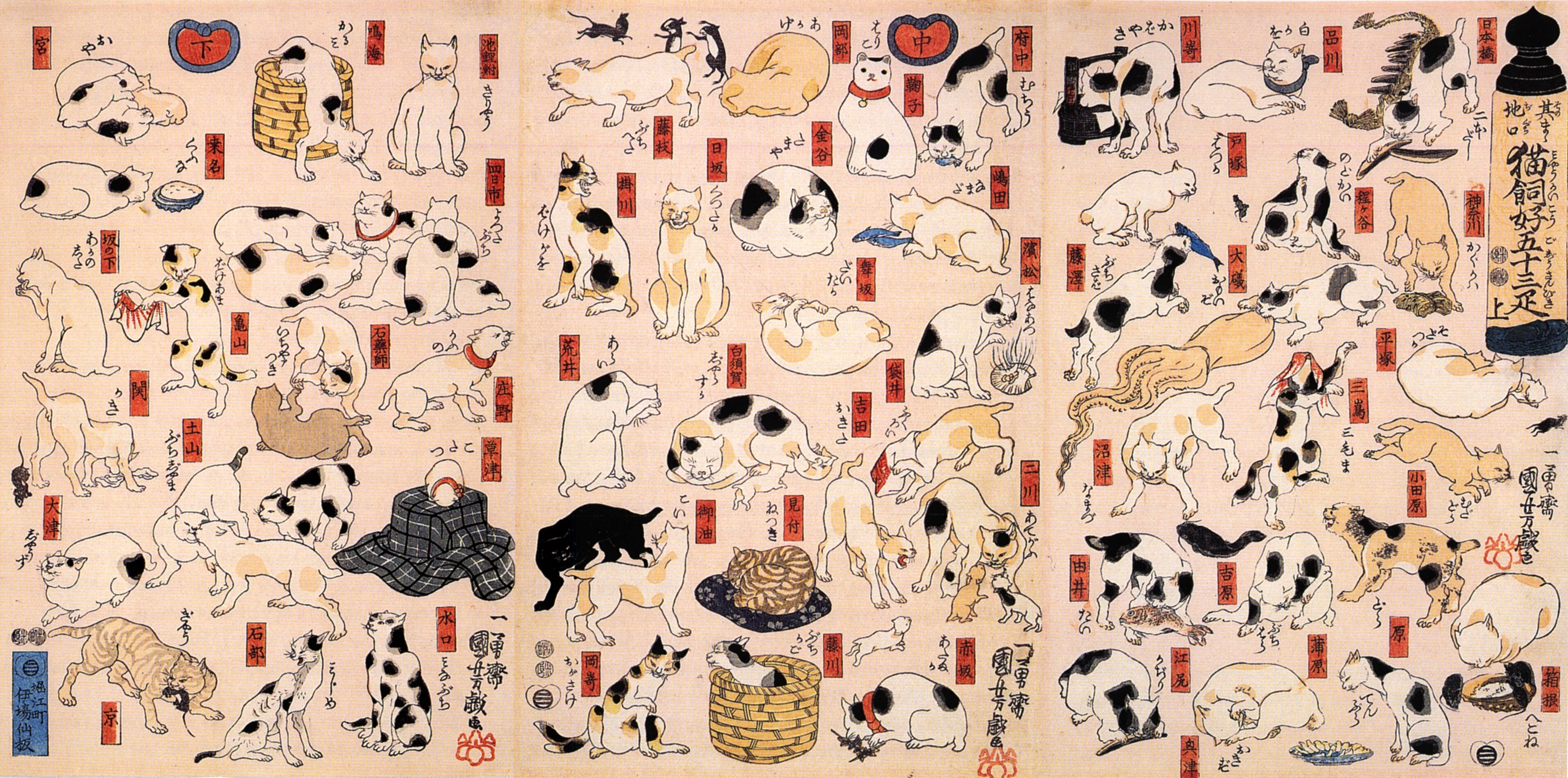 Cats suggested as the fifty-three stations of the Tokaido.jpg