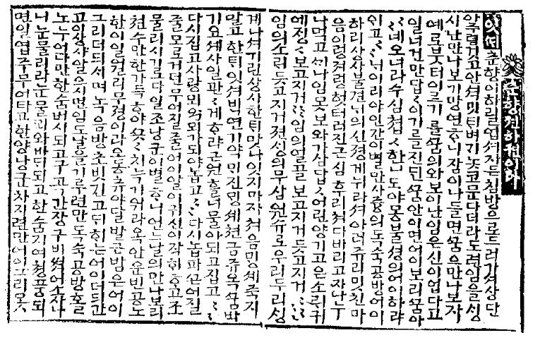 All Unit Conversion Chart: List of Korean inventions and discoveries - Wikipedia,Chart
