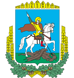 Fayl:Coat of Arms of Kyiv Oblast.png