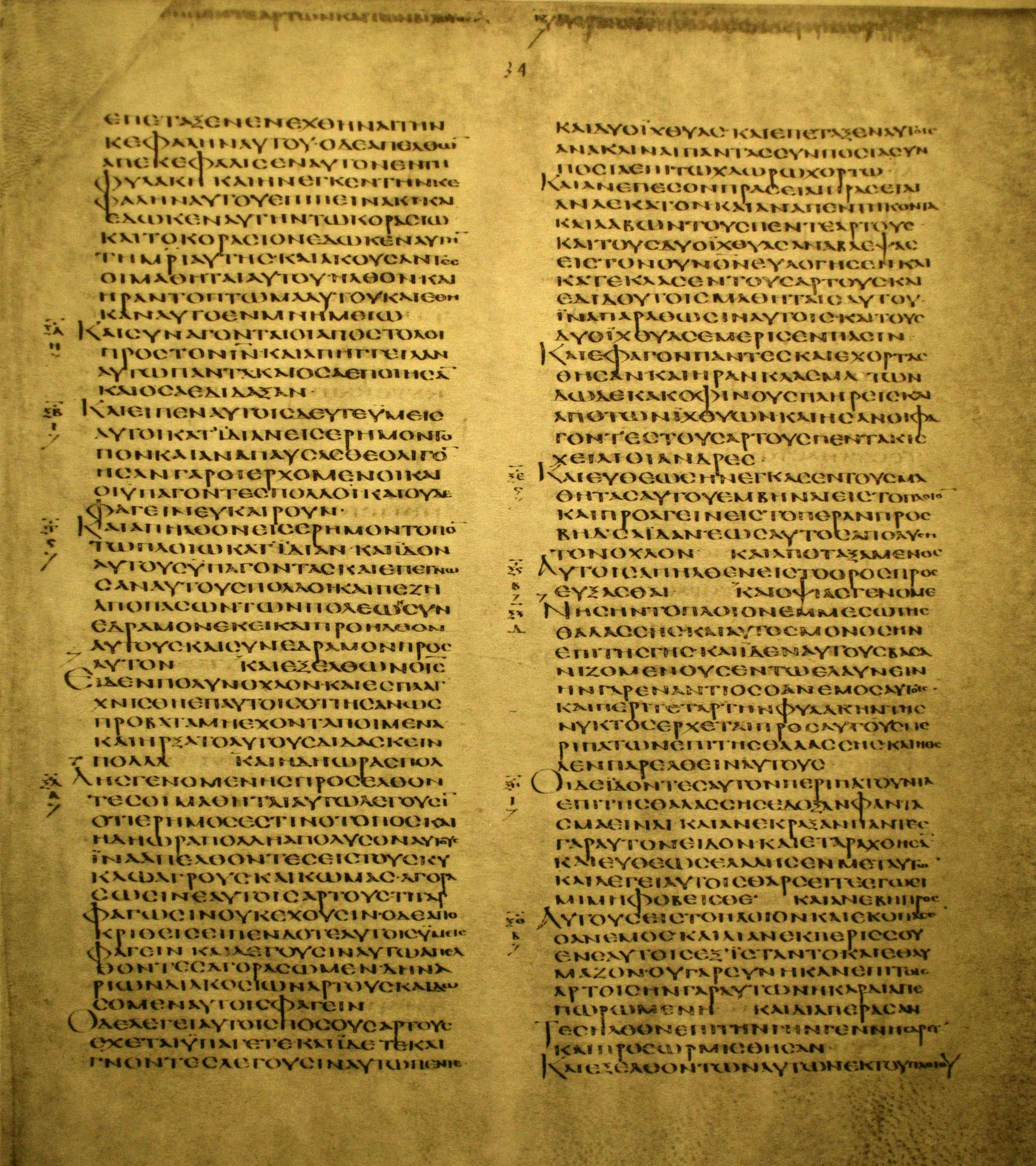 the odyssey original greek text pdf