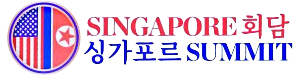 ไฟล์:DPRK–USA Singapore Summit (US logo).png
