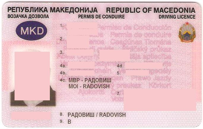 Driving Licence In Wikipedia Macedonia North -