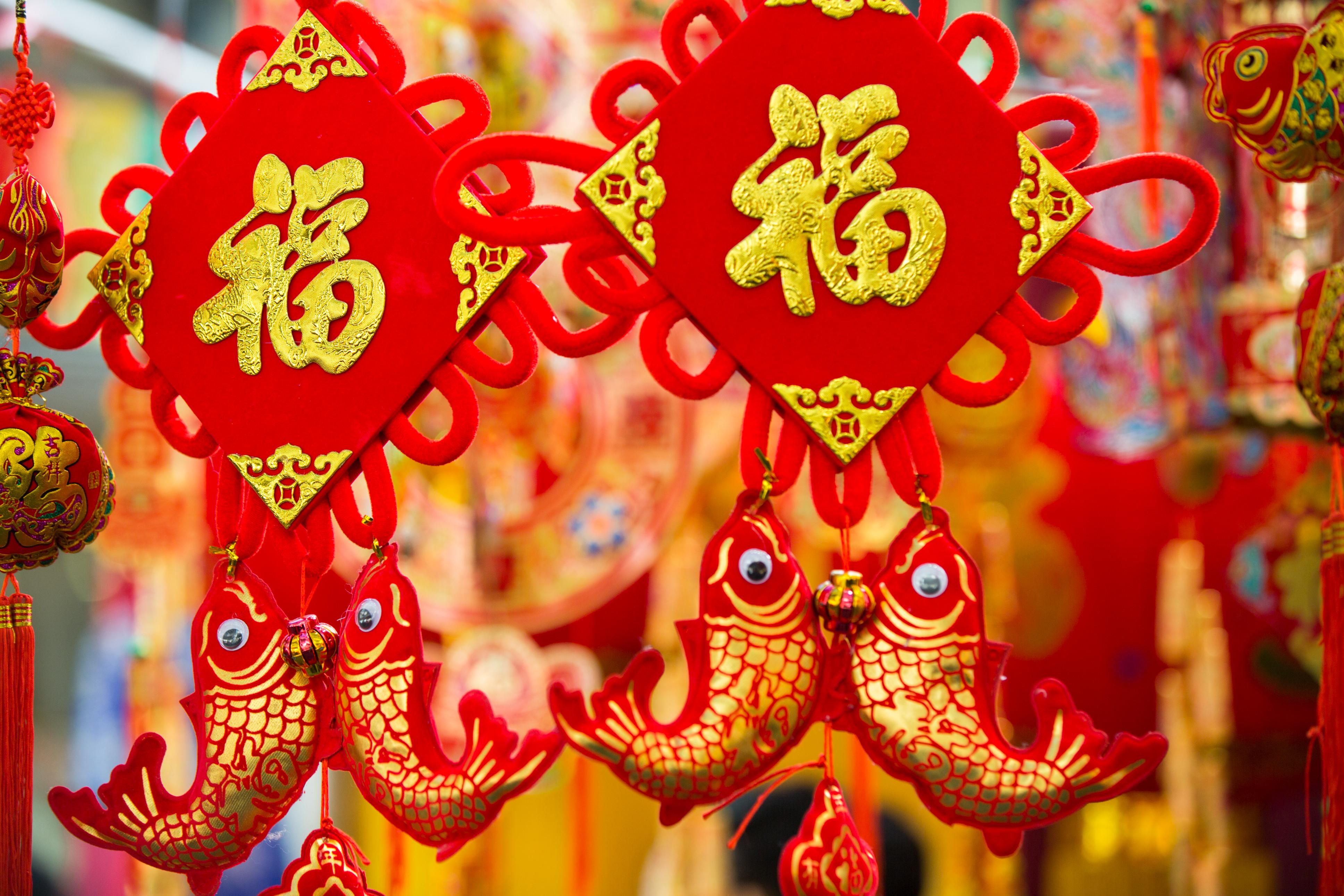 fileedmonton chinese new year 2015 16444087956jpg - When Is Chinese New Years 2015