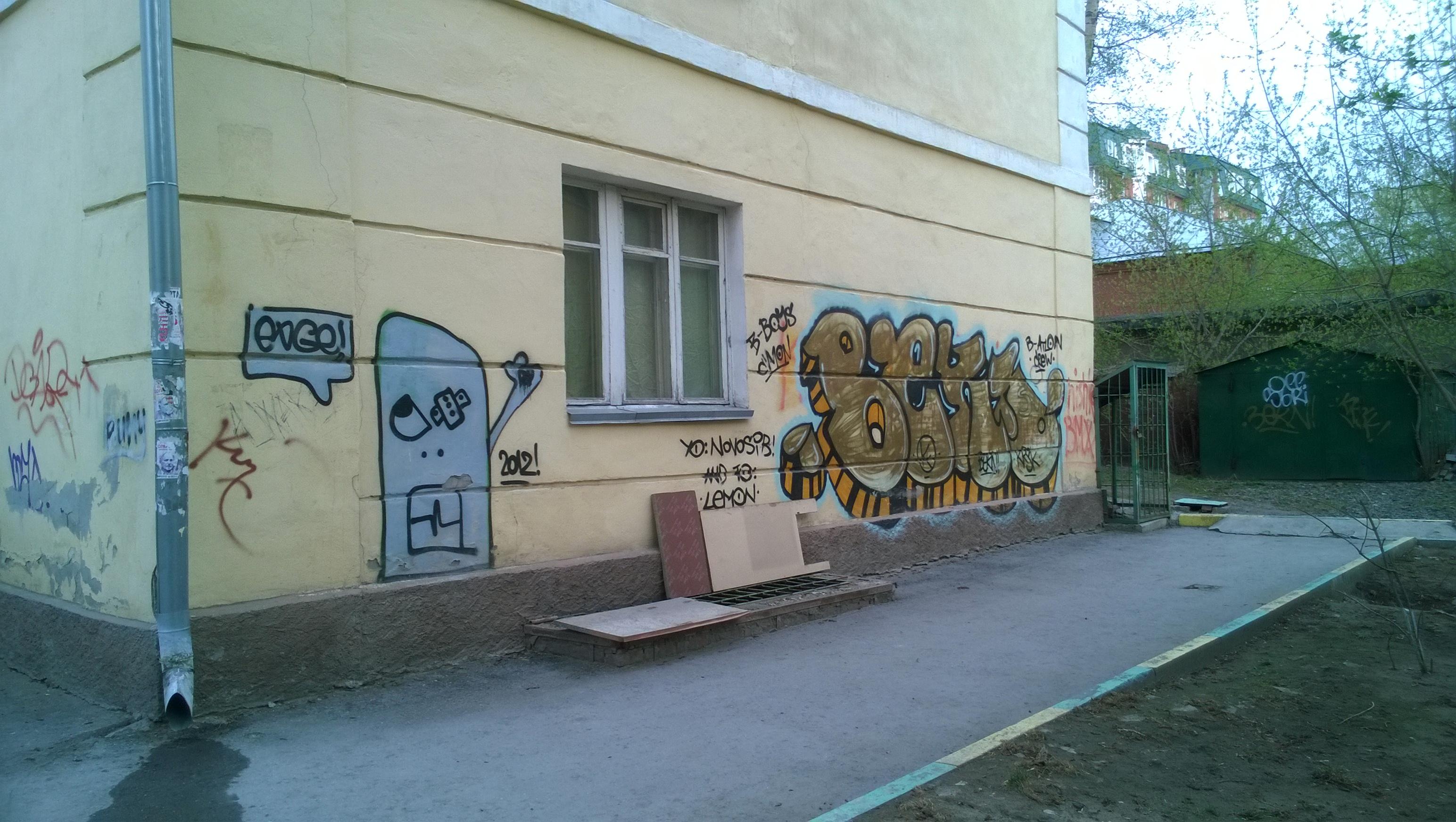 Novosibirsk graffiti 40