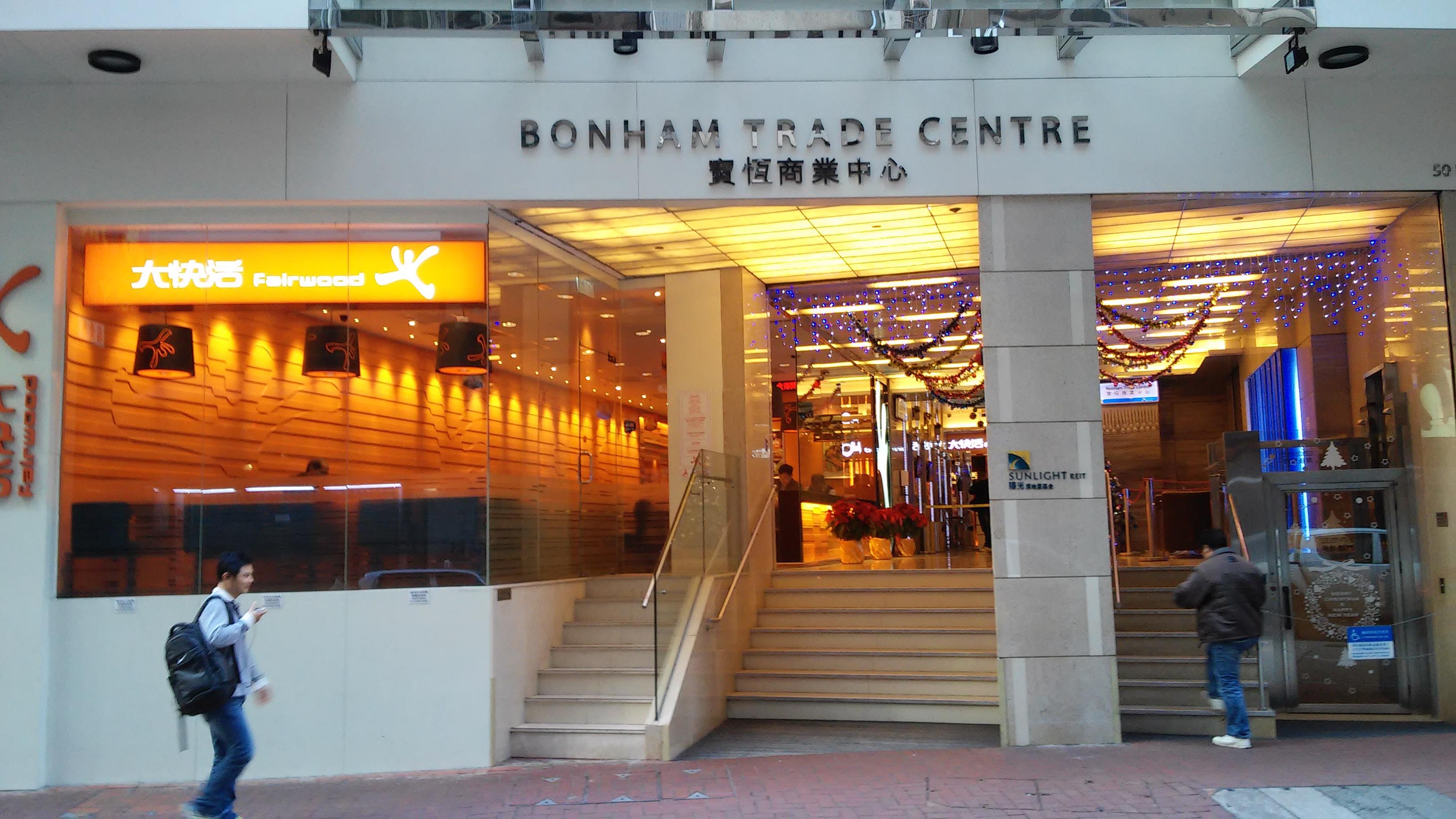 S Wan Cafe Menu Price