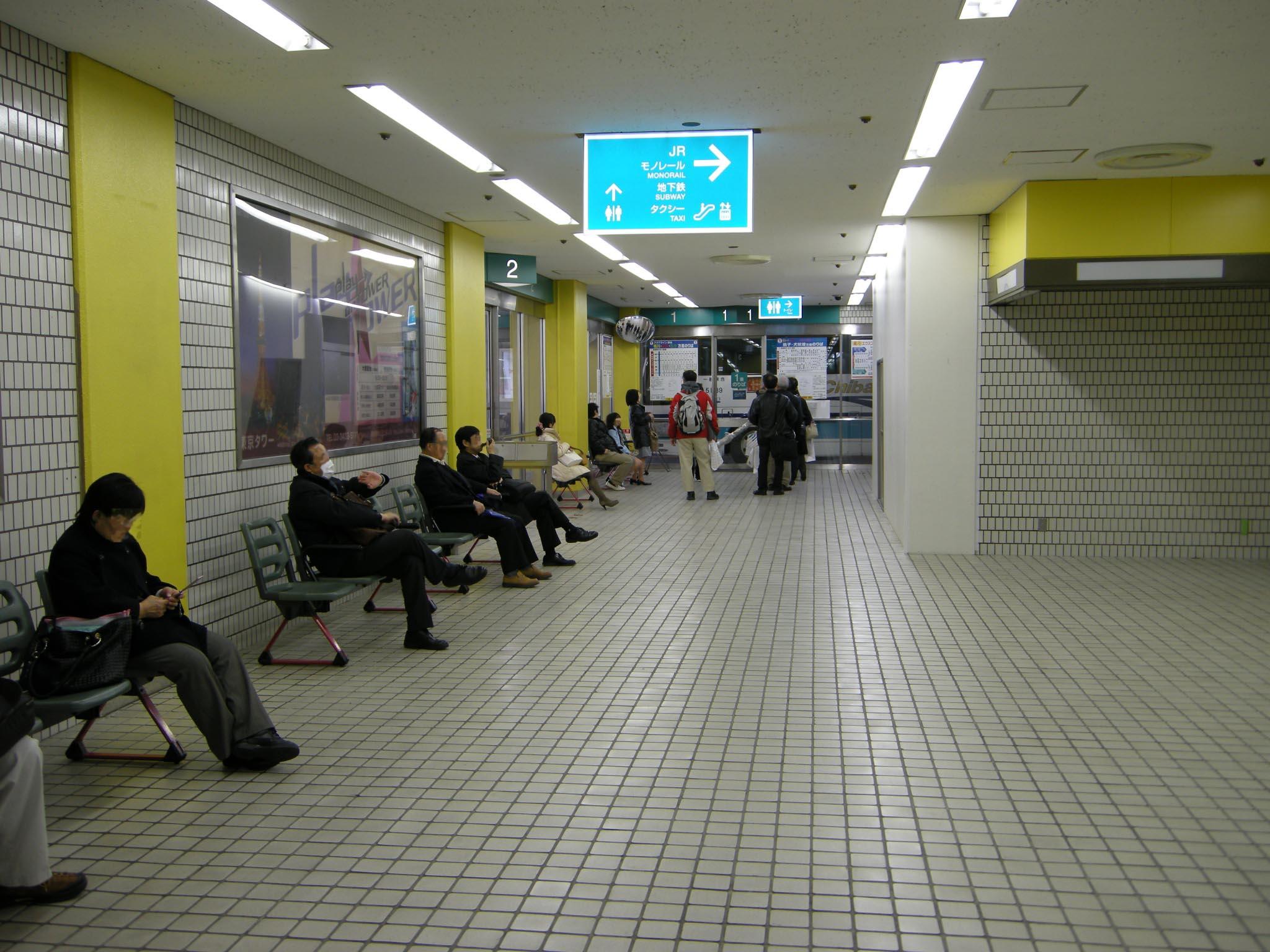 高速バス 浜松町