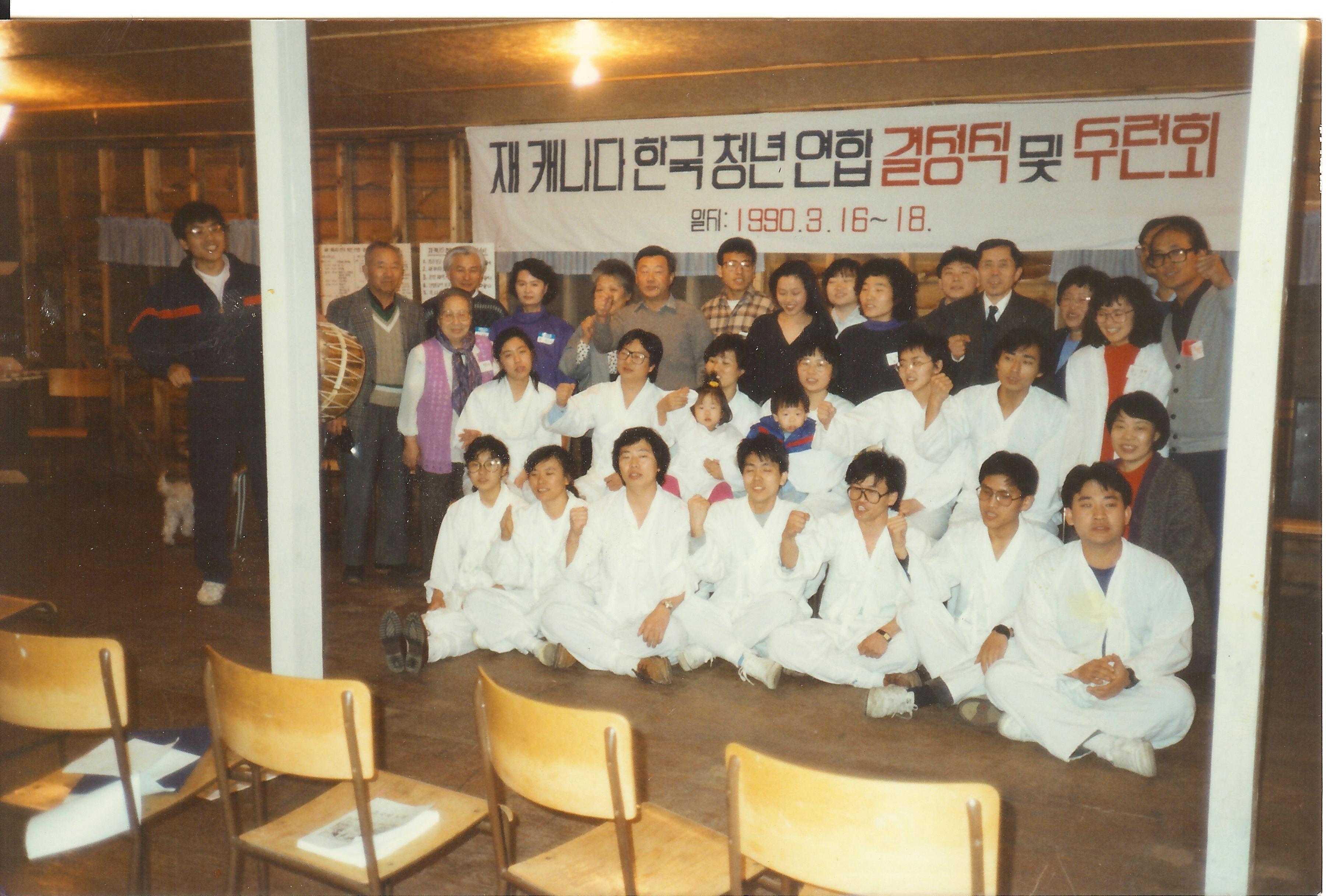 KRC YKU 8-2.jpg