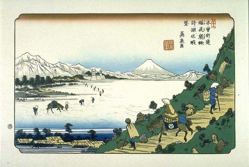 塩尻宿 - Wikipedia
