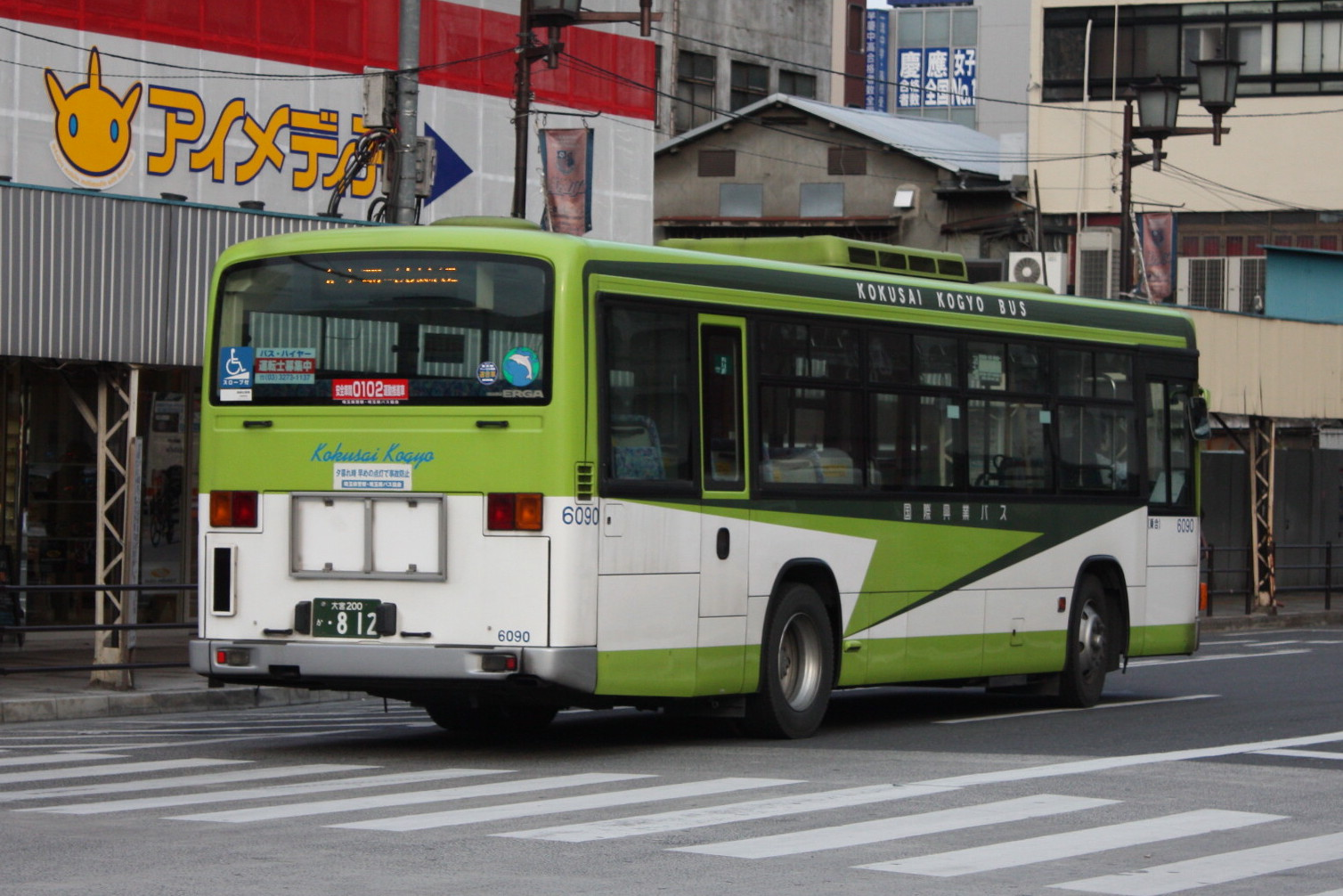 Kokusai_kogyo_bus_6090-2.JPG