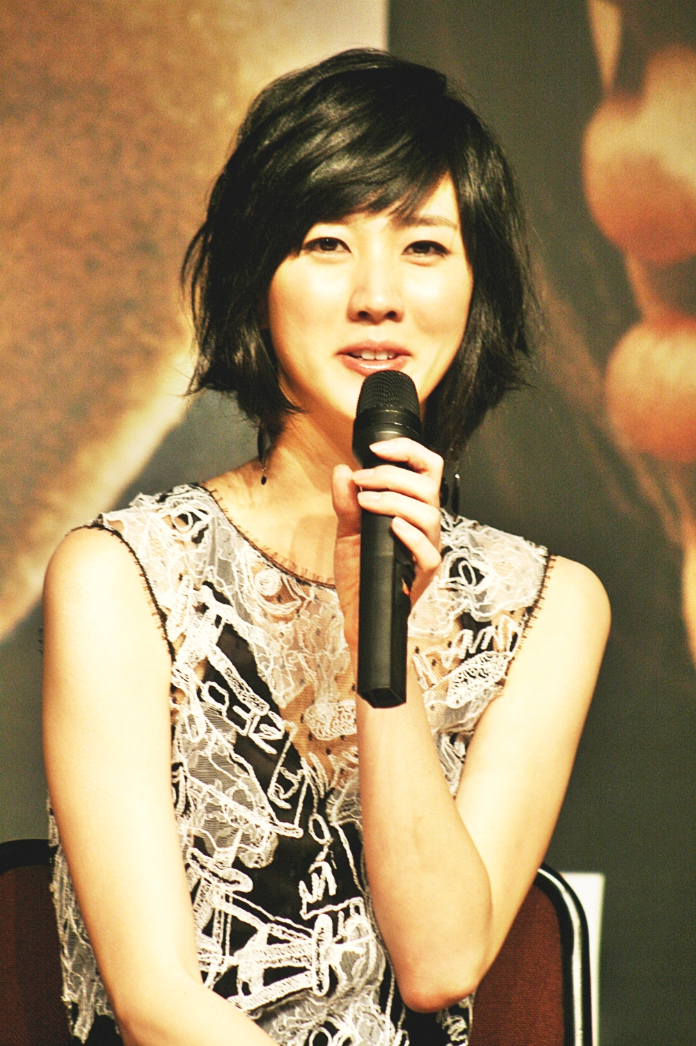 Lee Soo-kyung (actress...