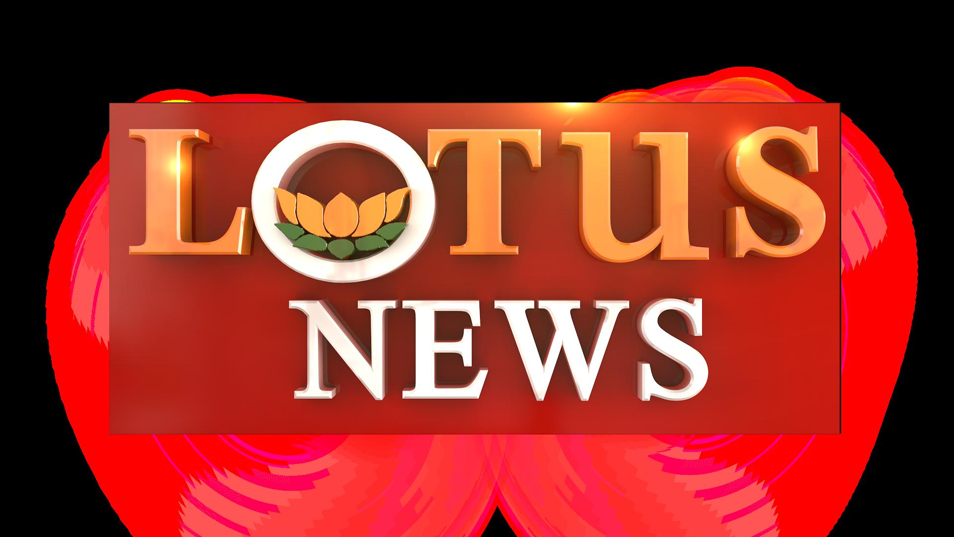 Lotus News - Wikipedia