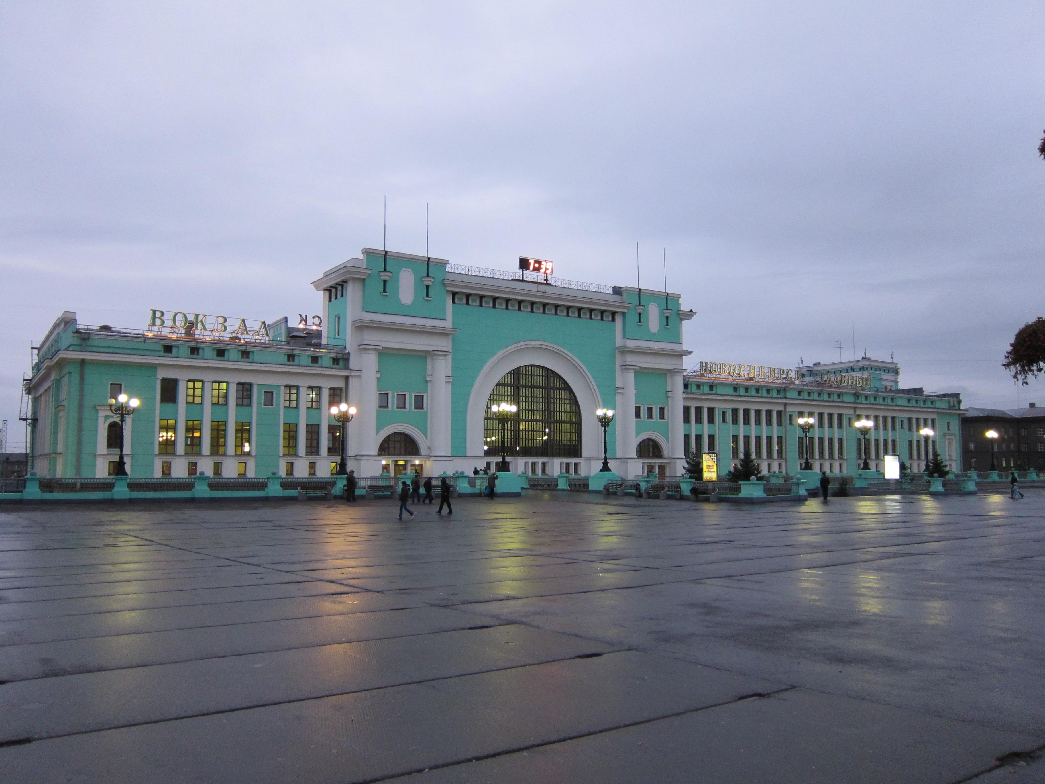 касси туризм новосибирск