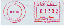 Oman stamp type 5.jpg