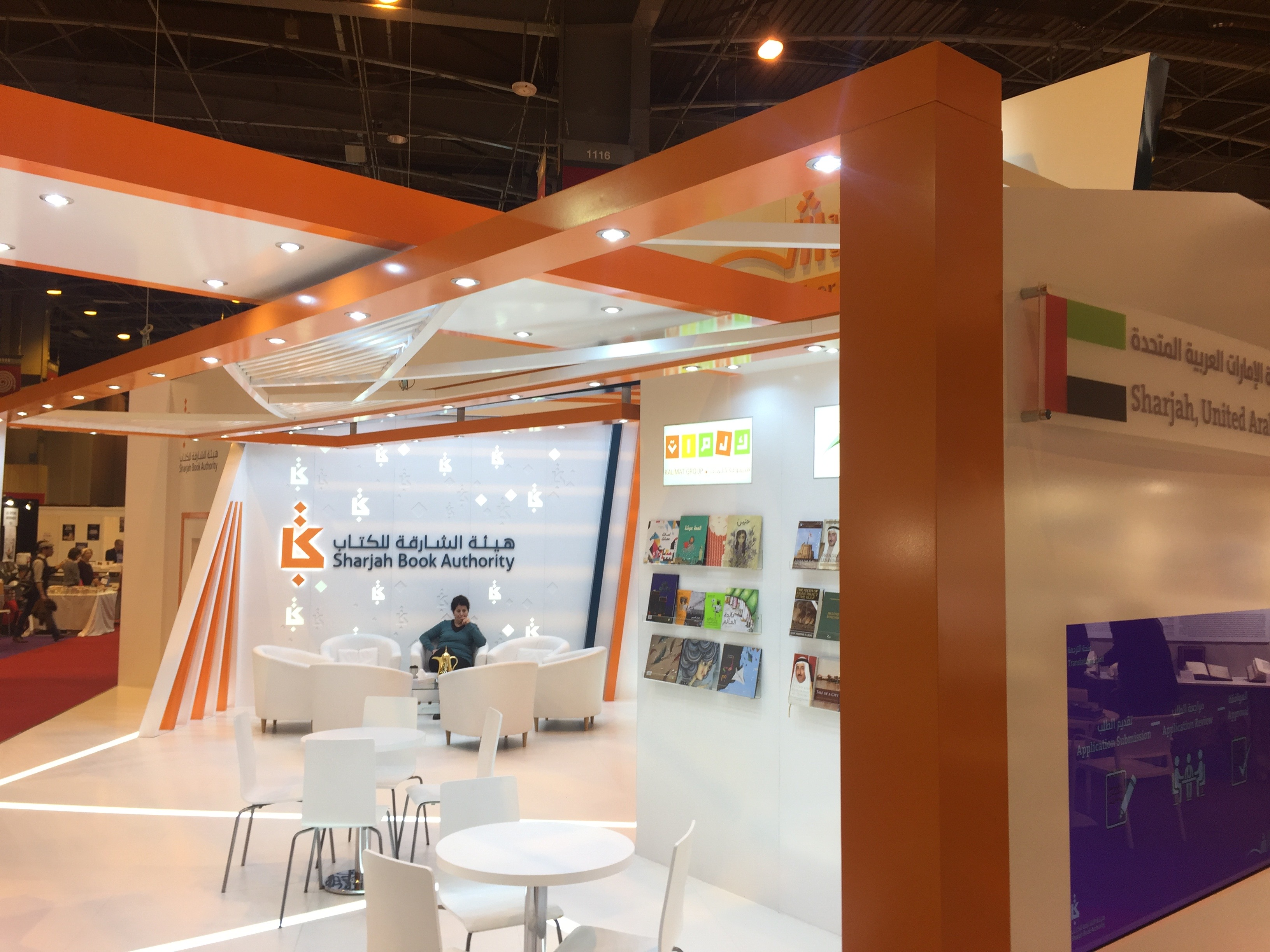 File pavillon sharjah uae au salon du livre de paris 2017 wikimedia commons - Salon du livre 2017 paris ...