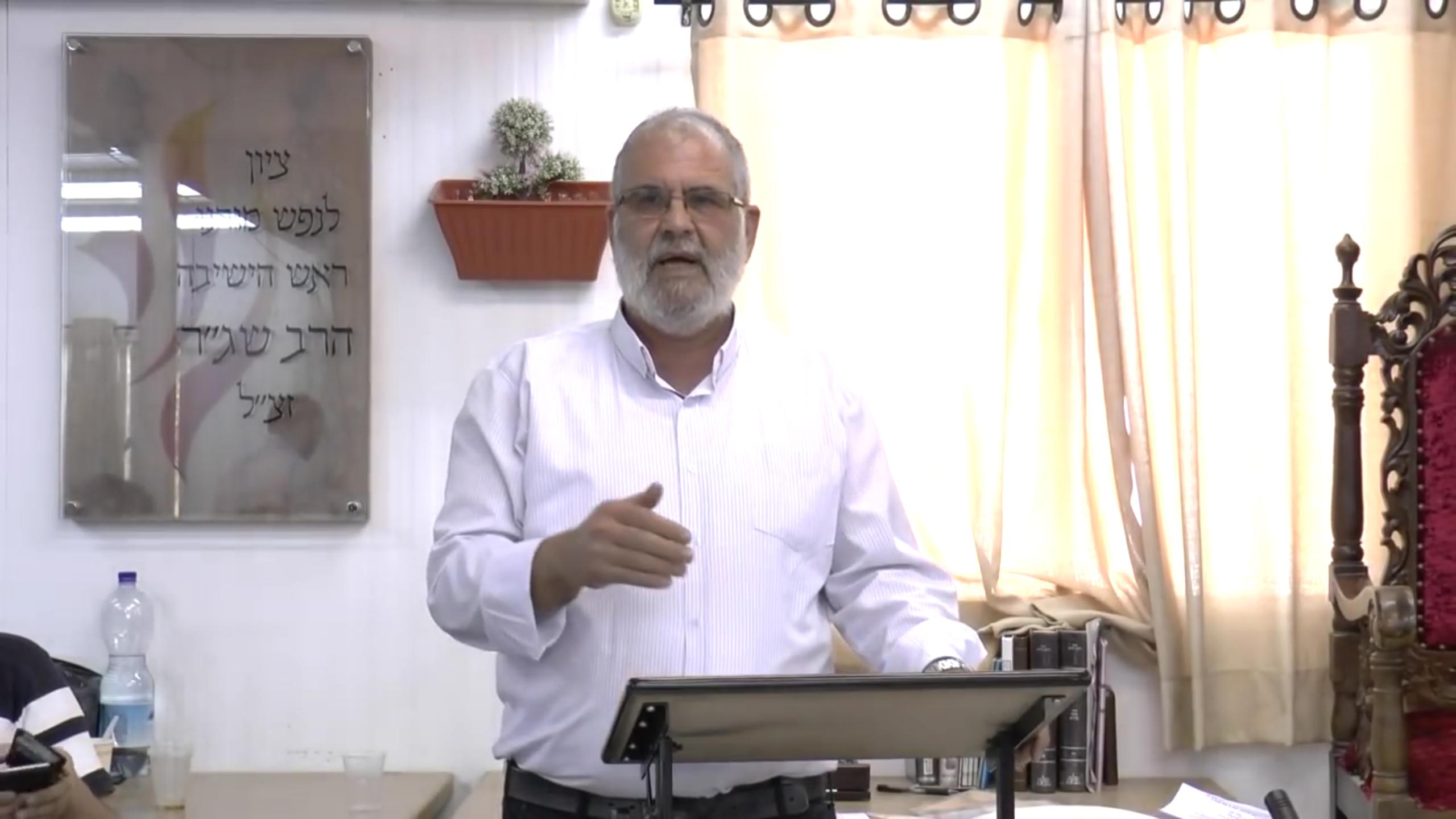 Rabbi David Bigman