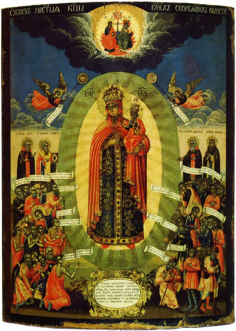иконы 9 века фото