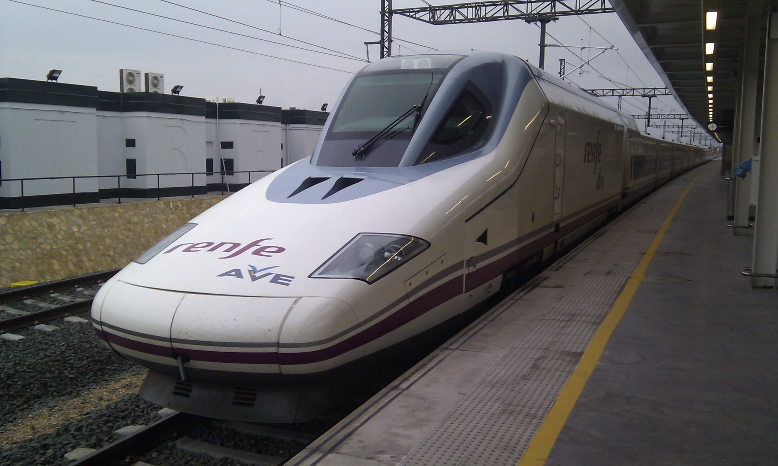 Москва аликанте поездом украина