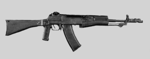 http://upload.wikimedia.org/wikipedia/commons/2/2f/Rifle_AN-94.jpg