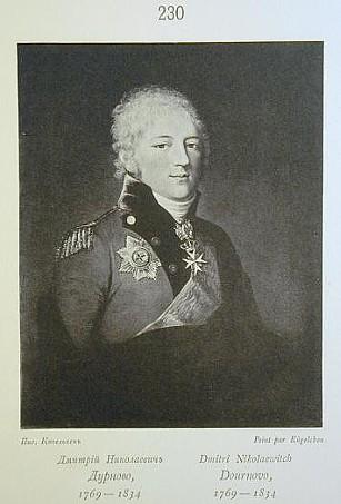 RusPortraits v5-230 Dmitrii Nikolaevich Durnovo, 1769-1834.jpg