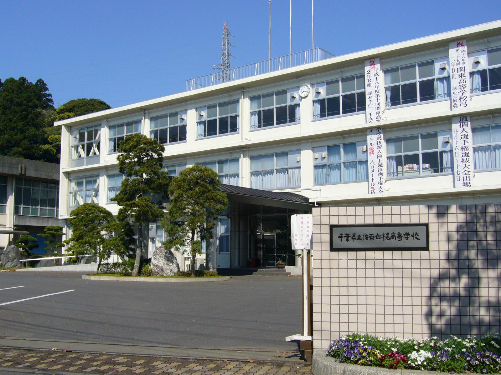 Architecture Floor Plan Software Free File Sawara Hakuyou High School Katori City Japan Jpg