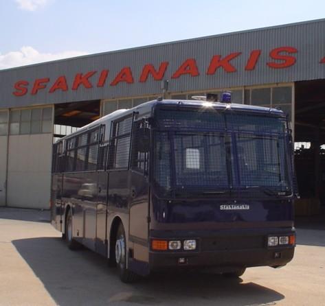 https://upload.wikimedia.org/wikipedia/commons/2/2f/Sfakianakis_police.jpg