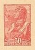 Stamp Soviet Union 1945 CPA 695Б.jpg