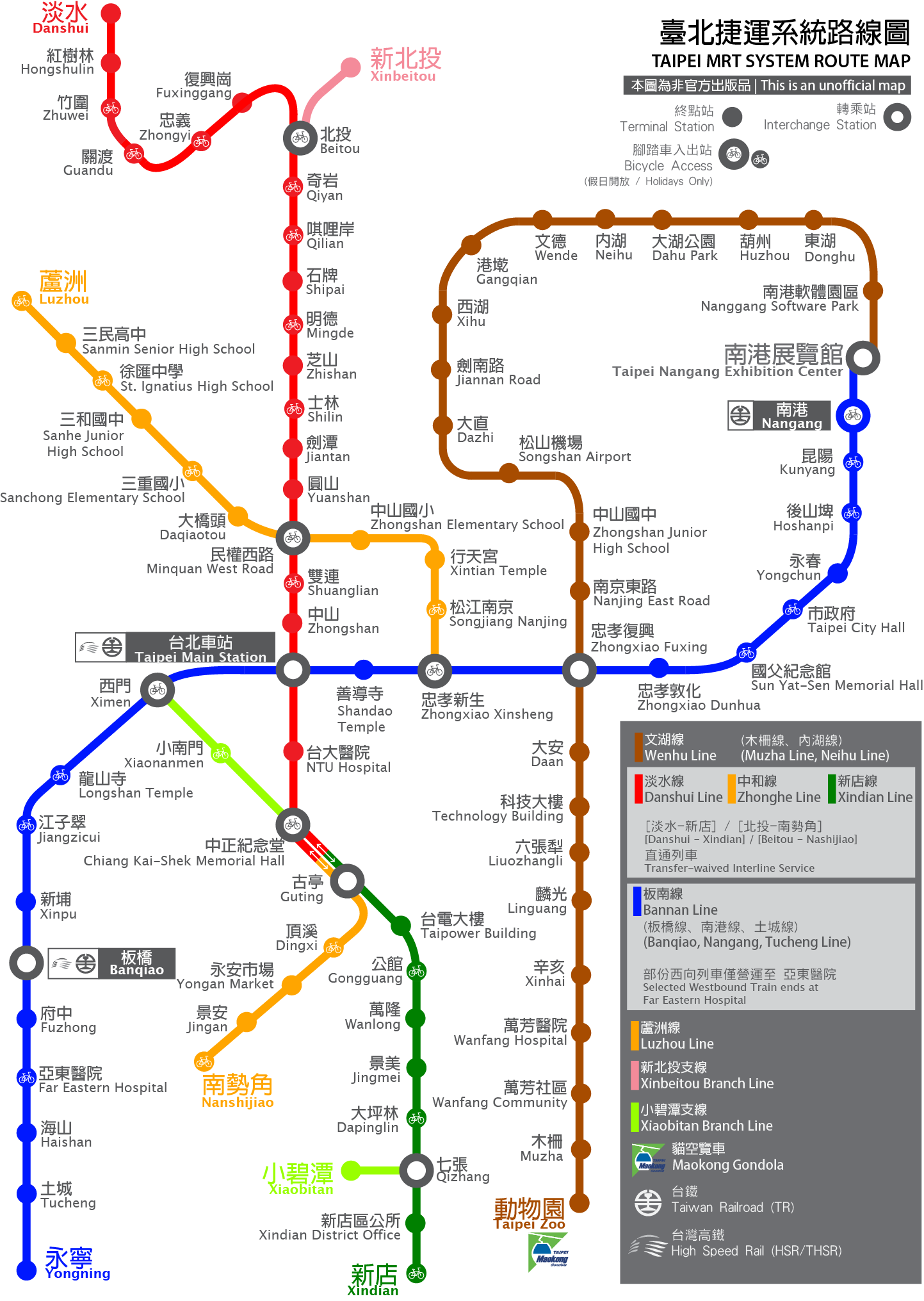 map of the underground railroad with Showthread on Showthread as well Rome Transit Map together with High Speed Rail Map furthermore Main together with In Defence Of British Rail.