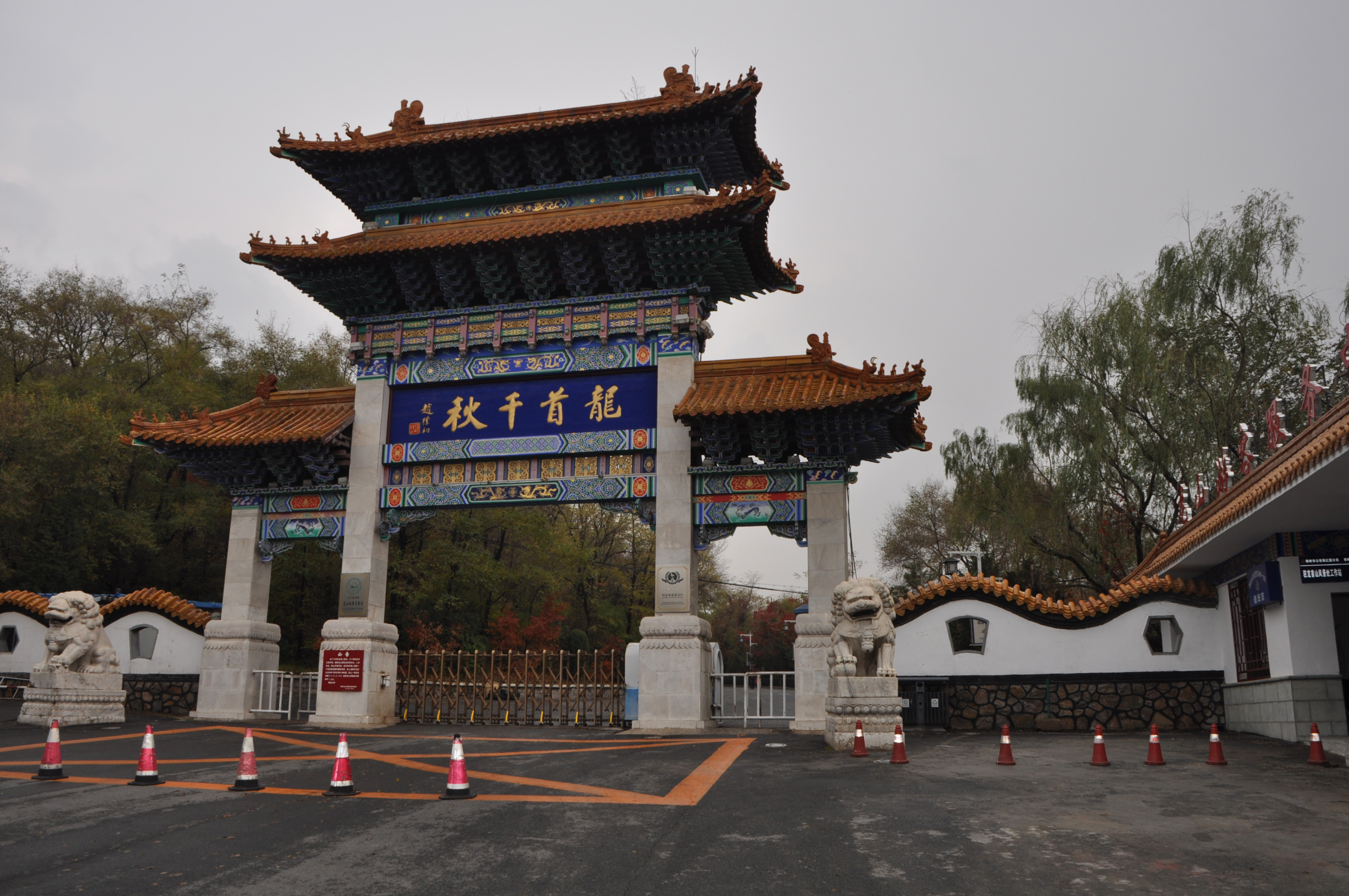 Tieling China  city images : Tieling Search for Videos