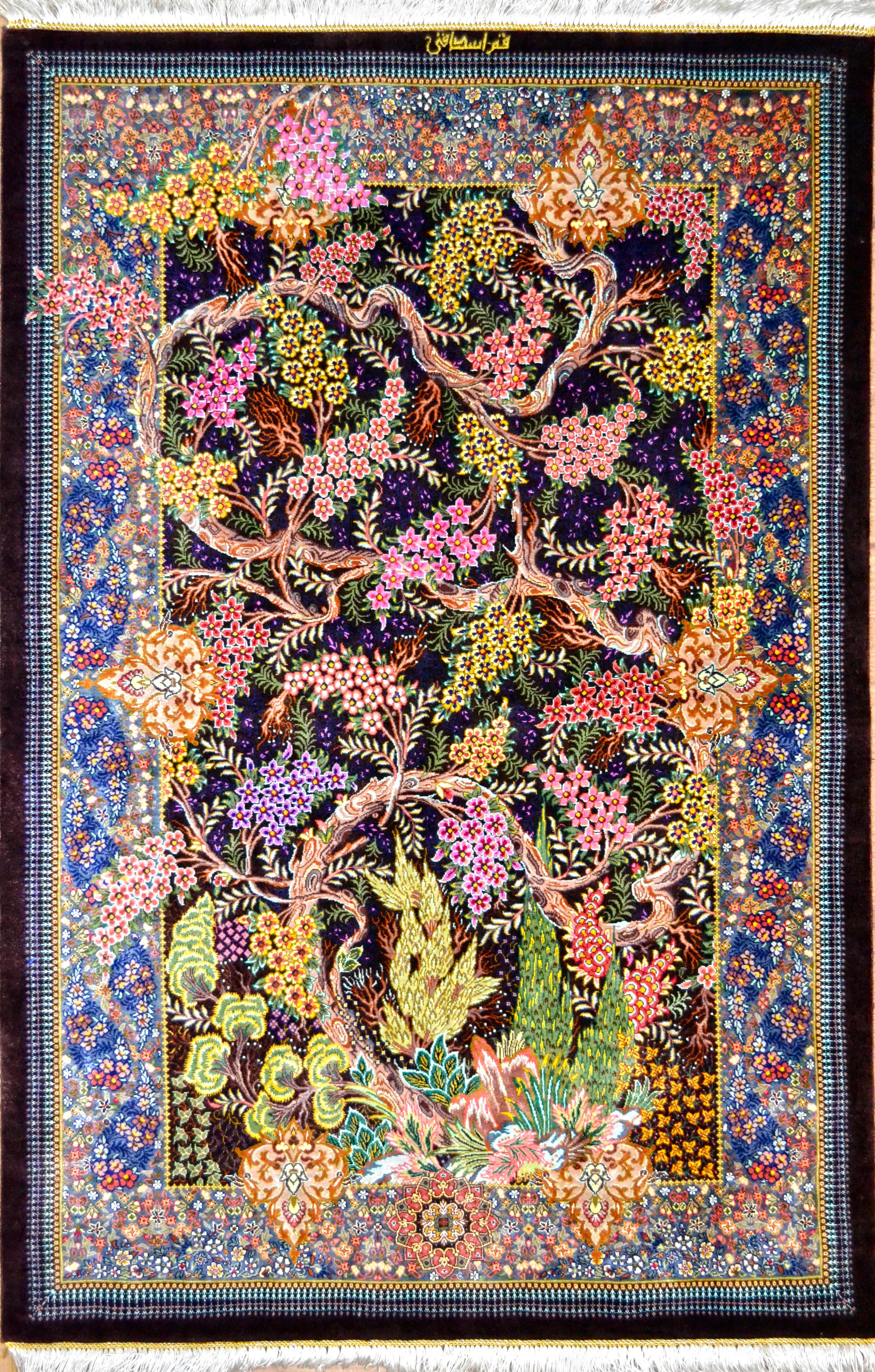 File Tree Of Life Persian Qum Silk Rug