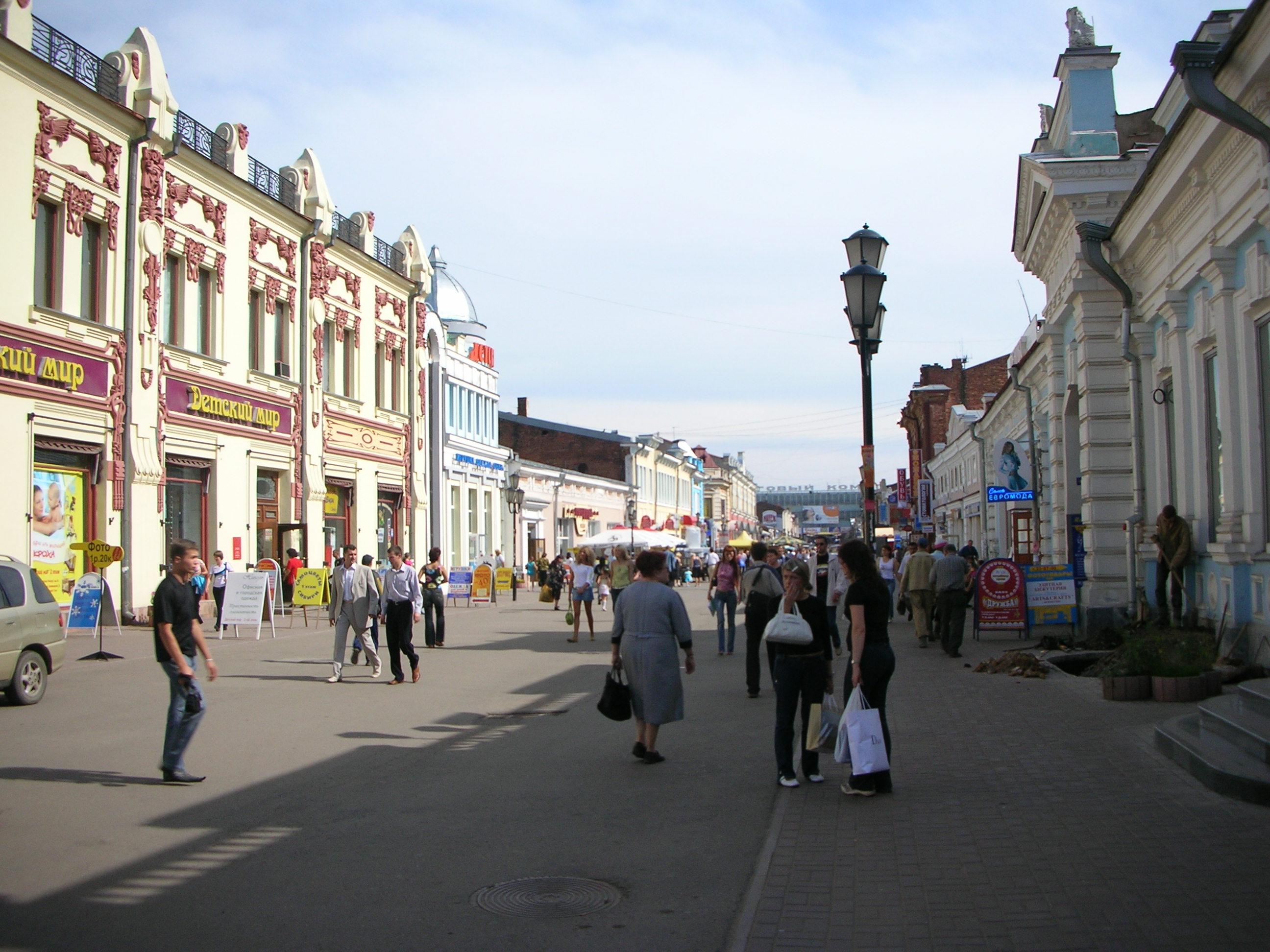 Risultati immagini per Irkutsk,