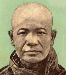 ウー・オッタマ(1879 – 1939)