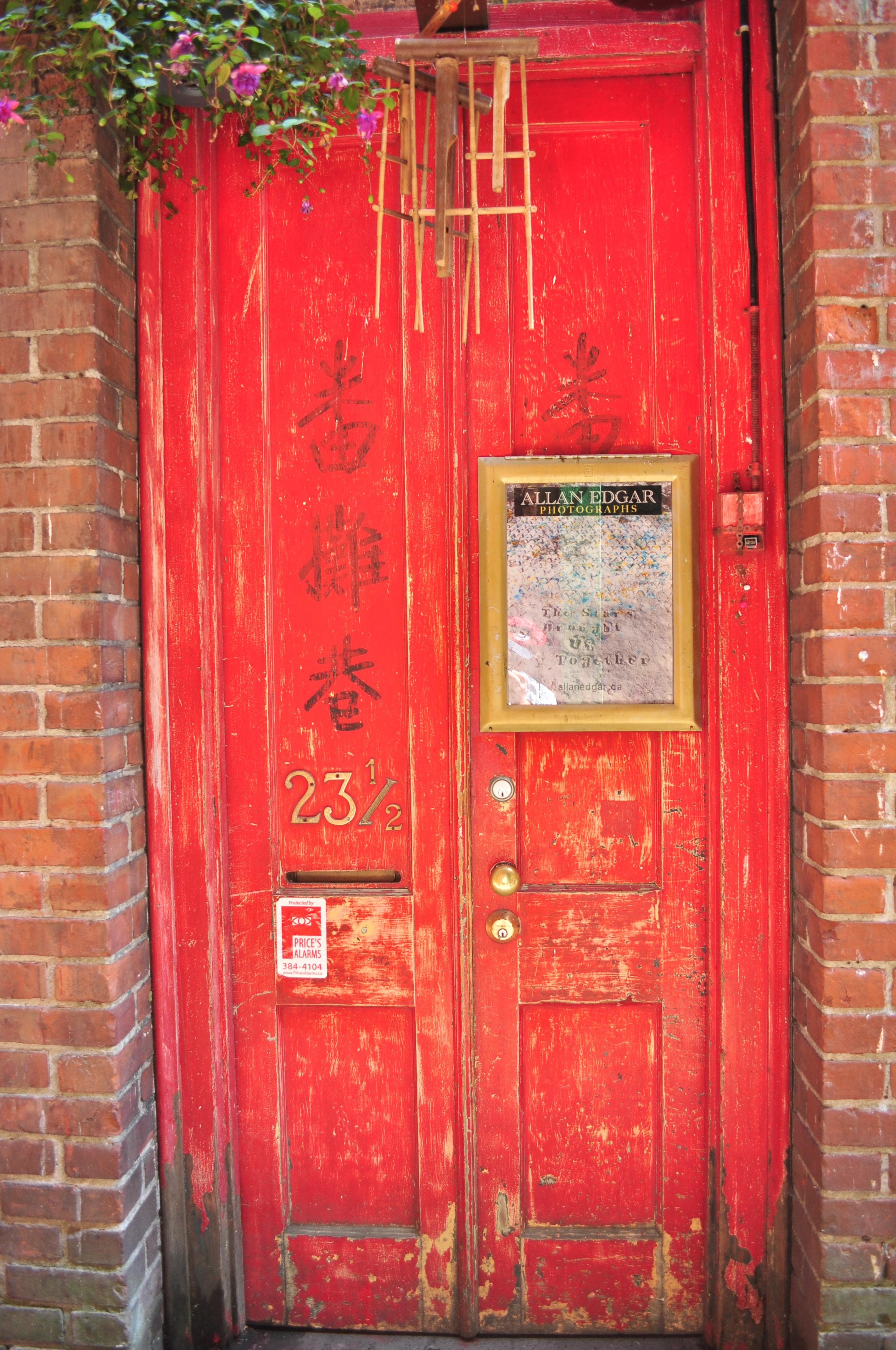 FileVictoria BC - Fan Tan Alley 03 - door of number 23- & File:Victoria BC - Fan Tan Alley 03 - door of number 23-and-a-half ...