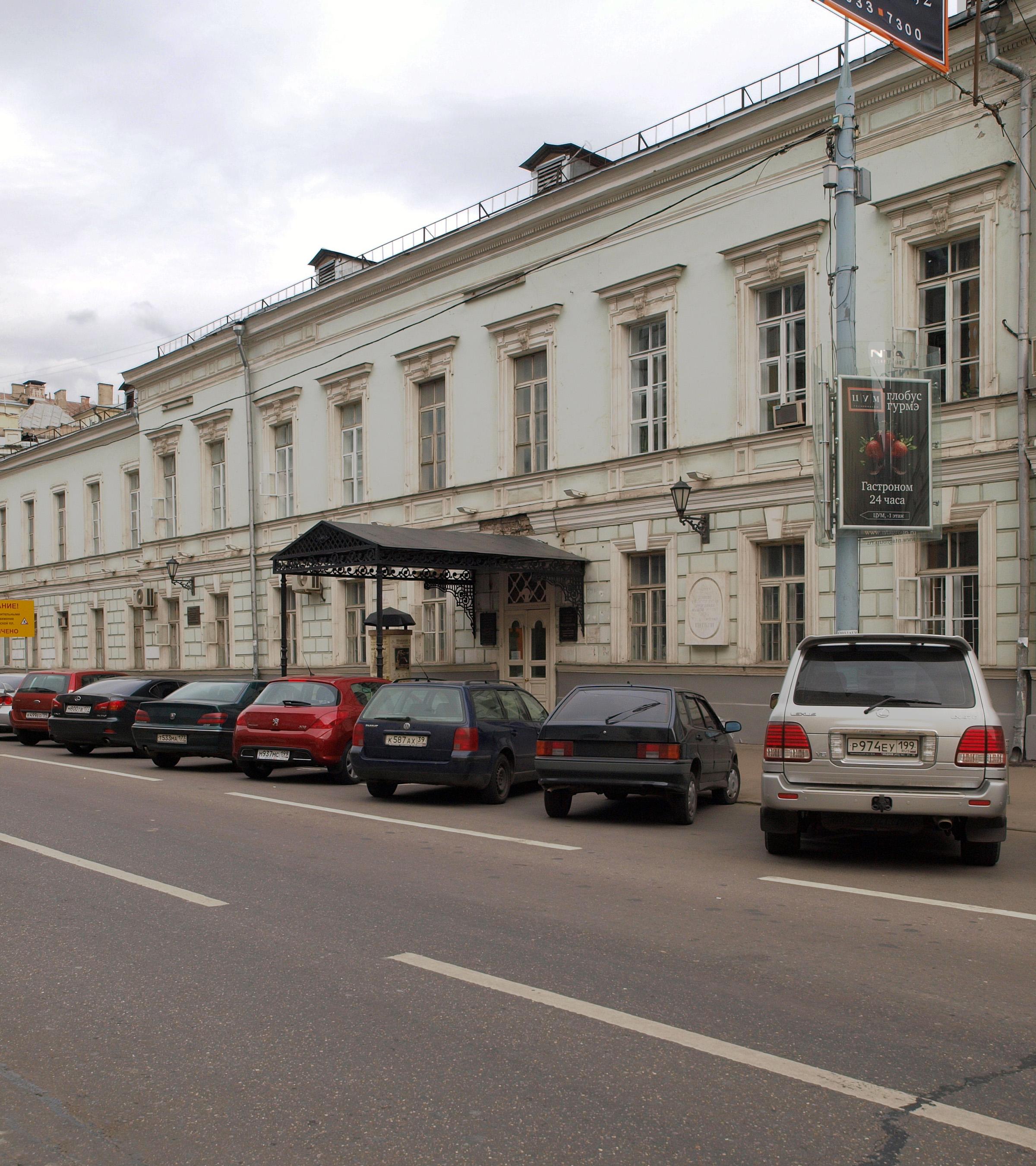 3%2f30%2fneglinnaya 6   shchepkin theatre school