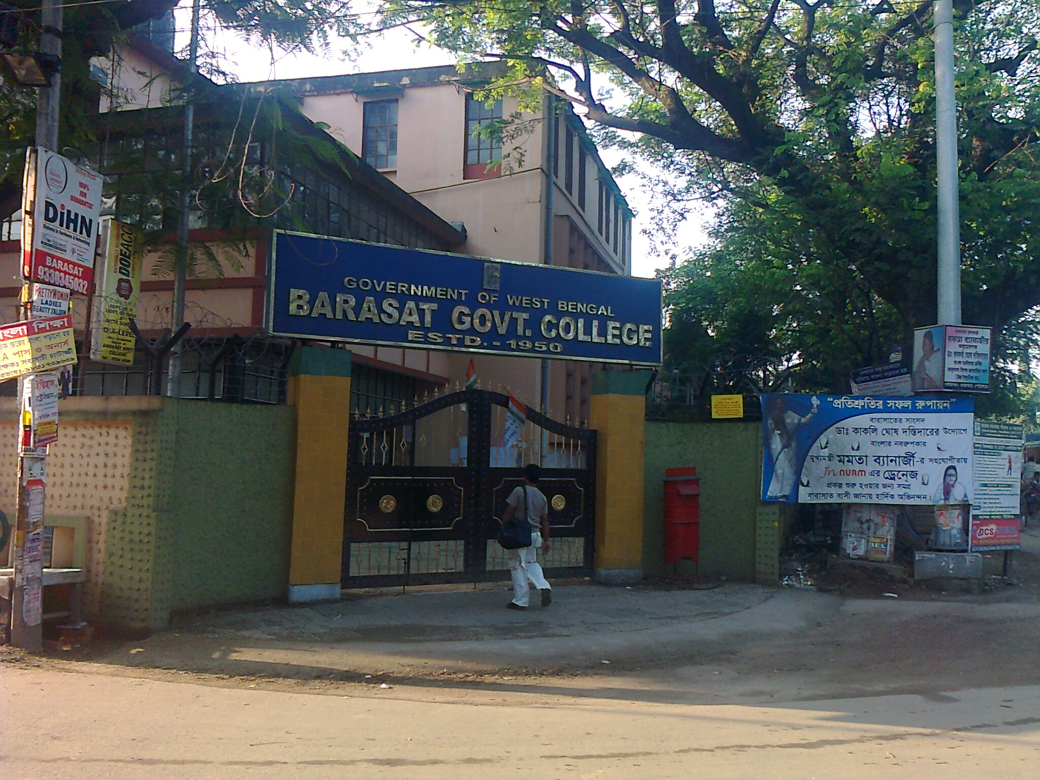 3%2f31%2fbarasat government college