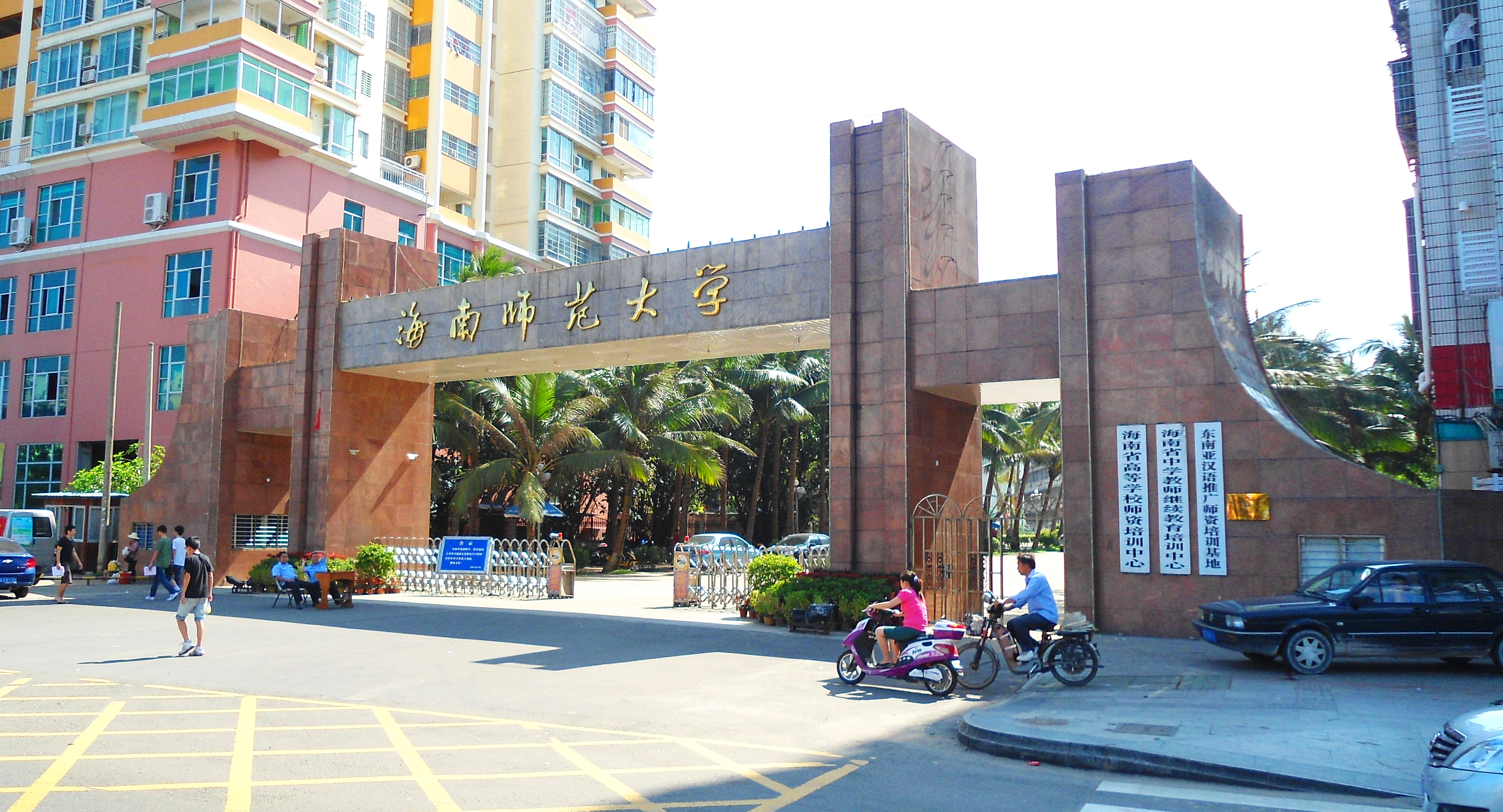 3%2f3f%2fhainan normal university%2c haikou campus   01