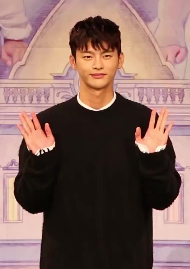 Seo In-guk - Wikipedia