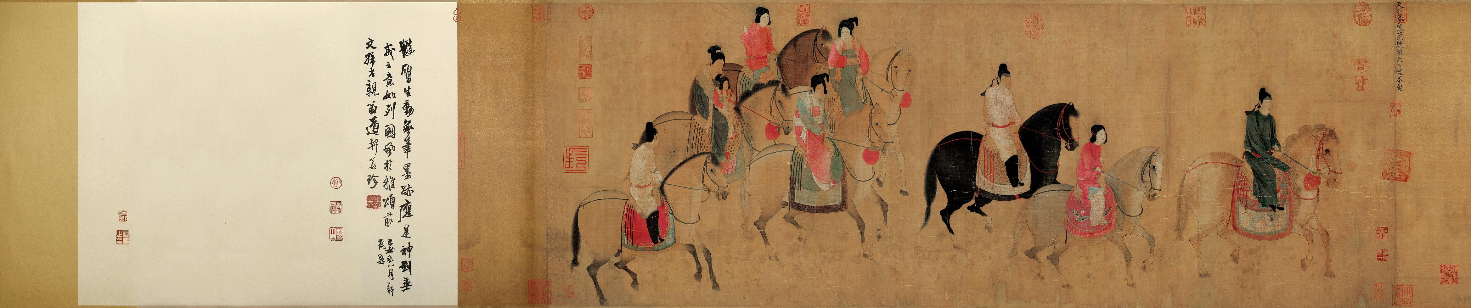 an introduction to the tang dynasty of china Read and learn for free about the following article: an introduction to the tang dynasty (618–906).