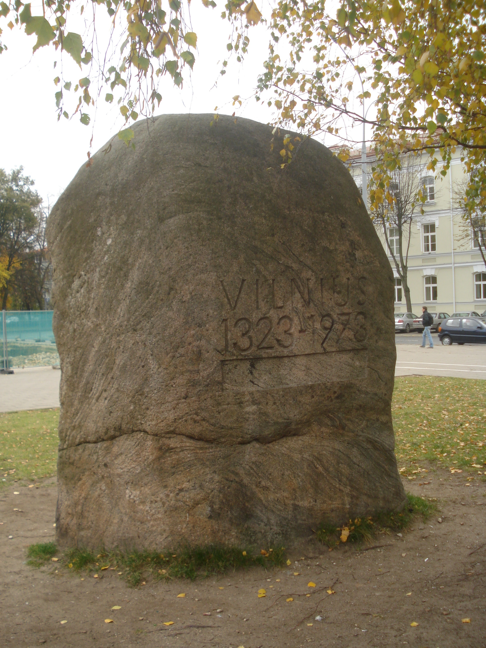 File:1323 memorial stone in Vilnius.JPG