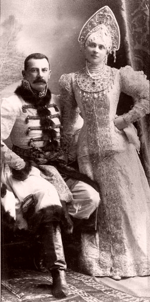 File:1903 ball - Zinaida and Felix Yusupovy.jpg