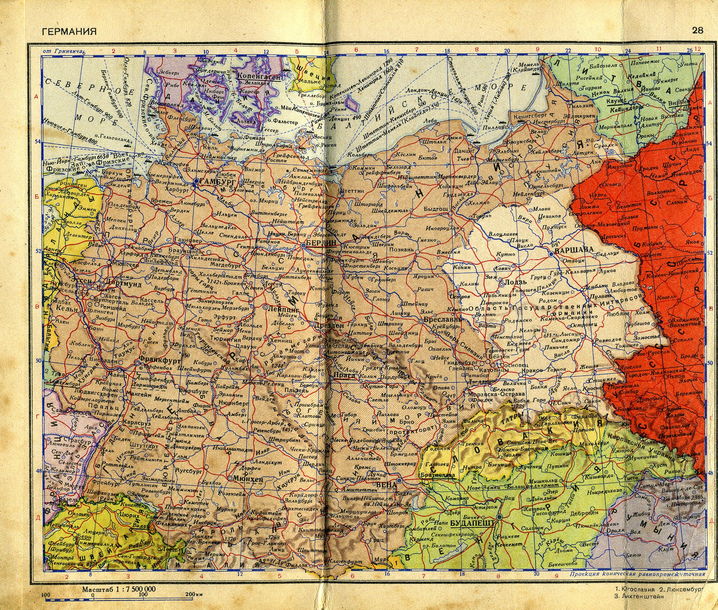 File Nazi Germany Jpg Wikimedia Commons - Germany map 1940