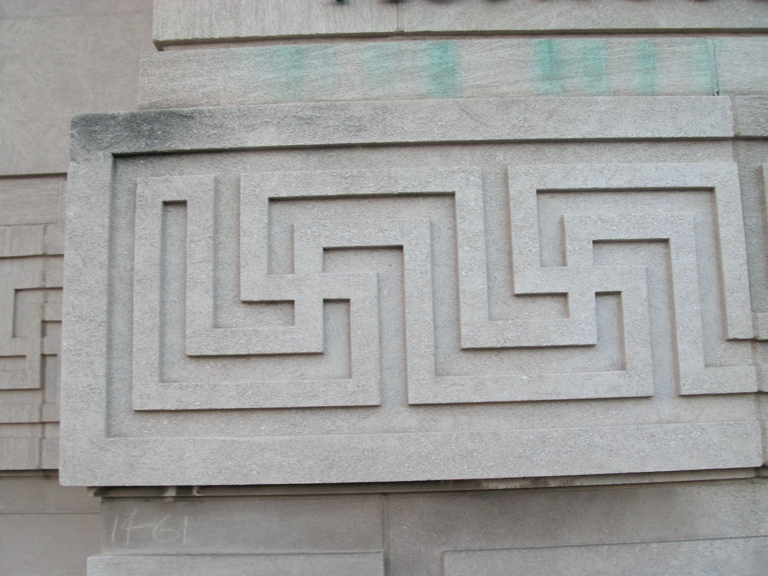 File:Agriculture South Building - Greek Key design.JPG ...