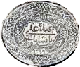 Ali III Bey stamp.png