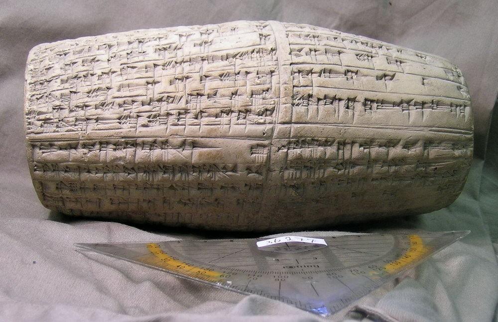 https://upload.wikimedia.org/wikipedia/commons/3/30/Antiochus_Cylinder.jpg