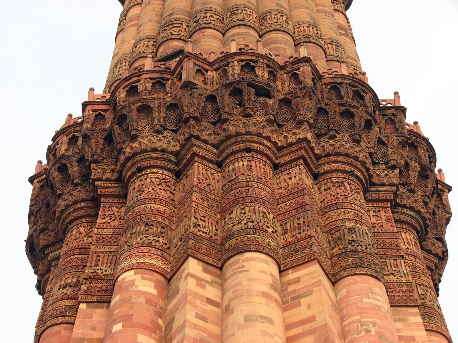 File balcony of qutb minar wikimedia commons for Balcony history