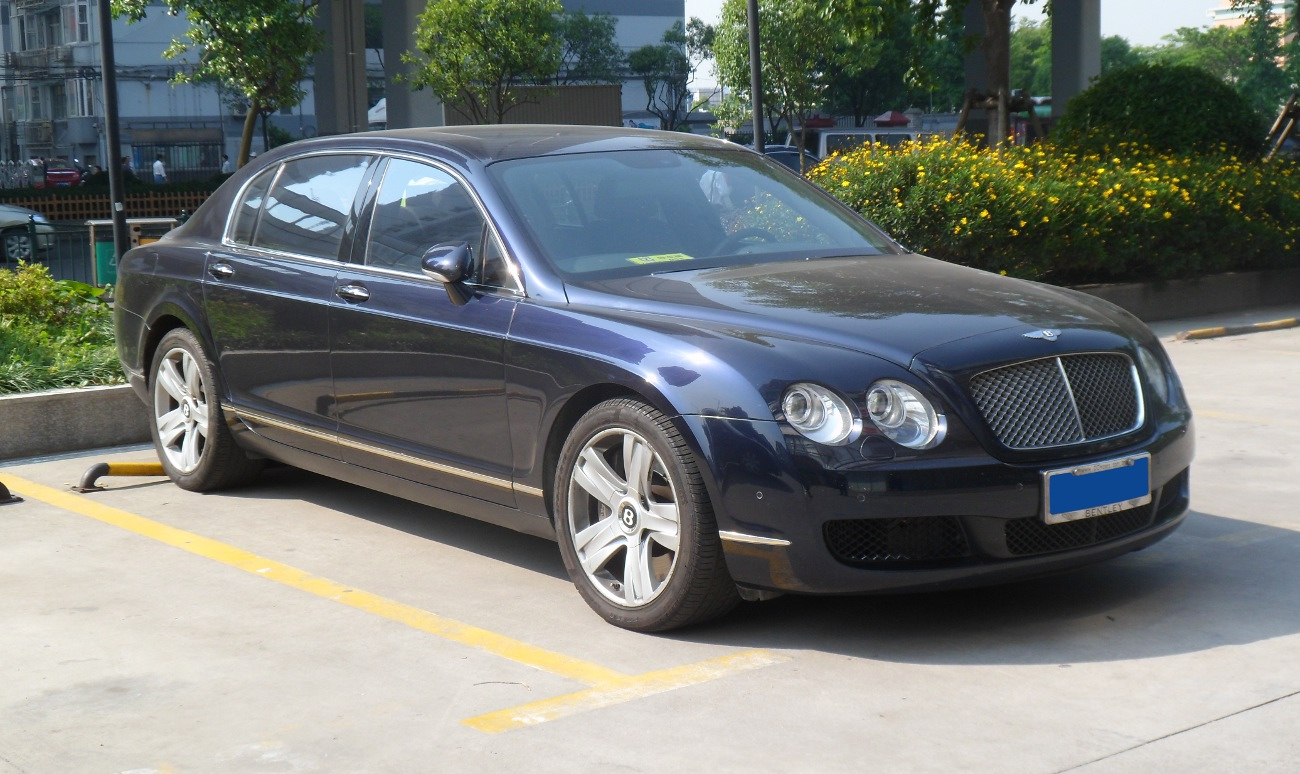 File:Bentley Continental Flying Spur China 2012-05-16.JPG - Wikimedia Commons