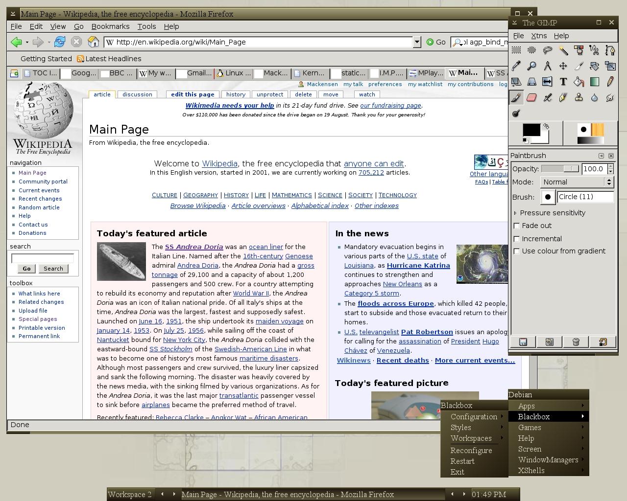 Blackbox_on_Debian.png