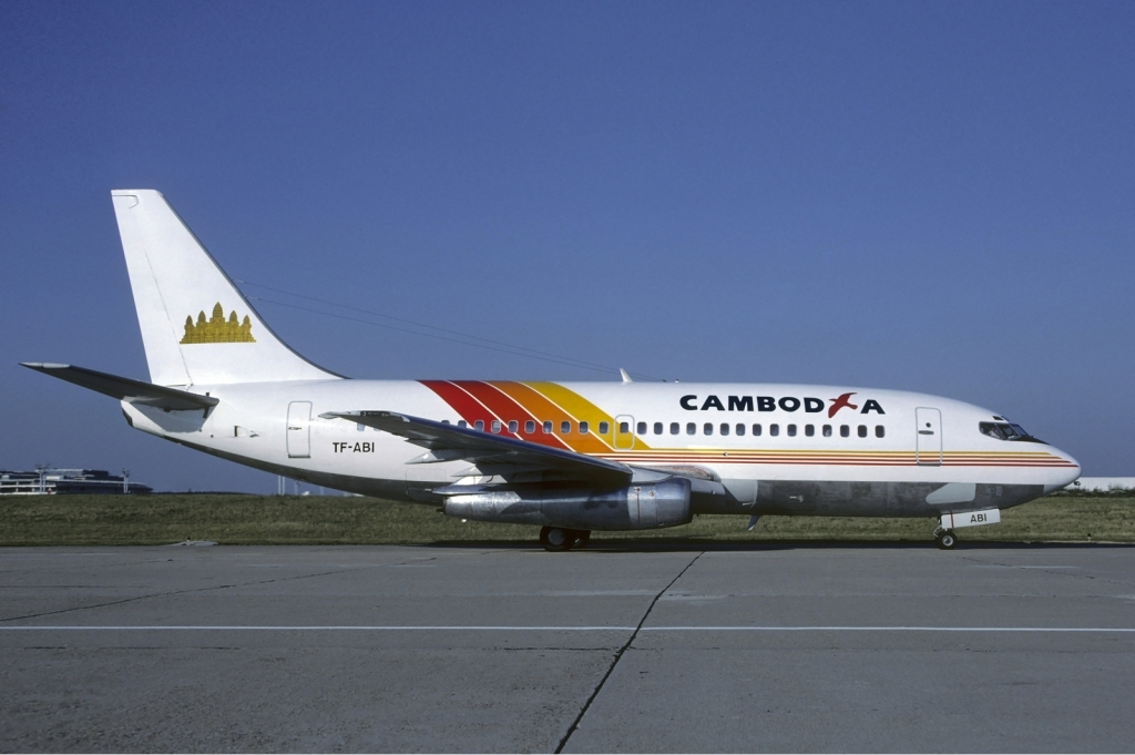 Cambodia Airlines - Wikipedia