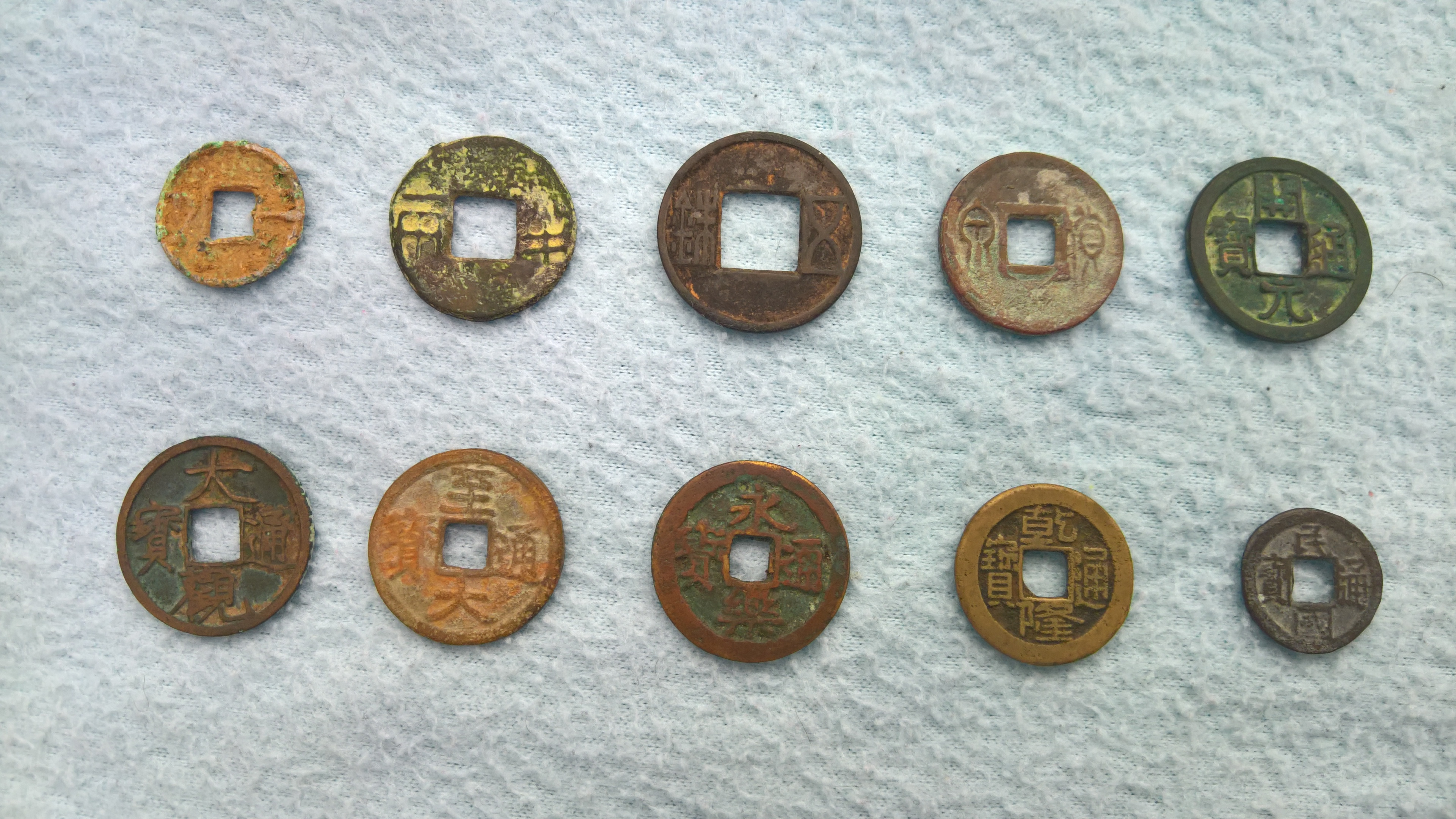 Chinese Cash Coins By Inscription