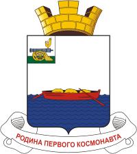 Лежак Доктора Редокс «Колючий» в Гагарине (Смоленская область)