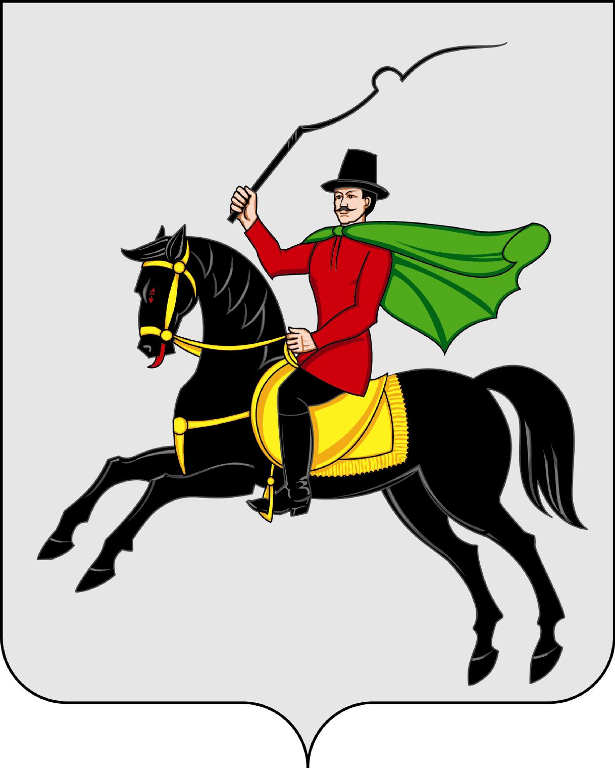 Герб Клина — Википедия